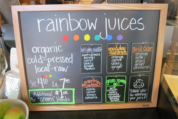 rainbowjuice2