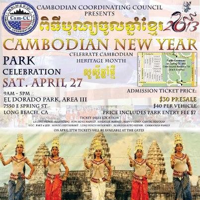 cambodiannewyearflyer