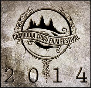 cambodia town film fest