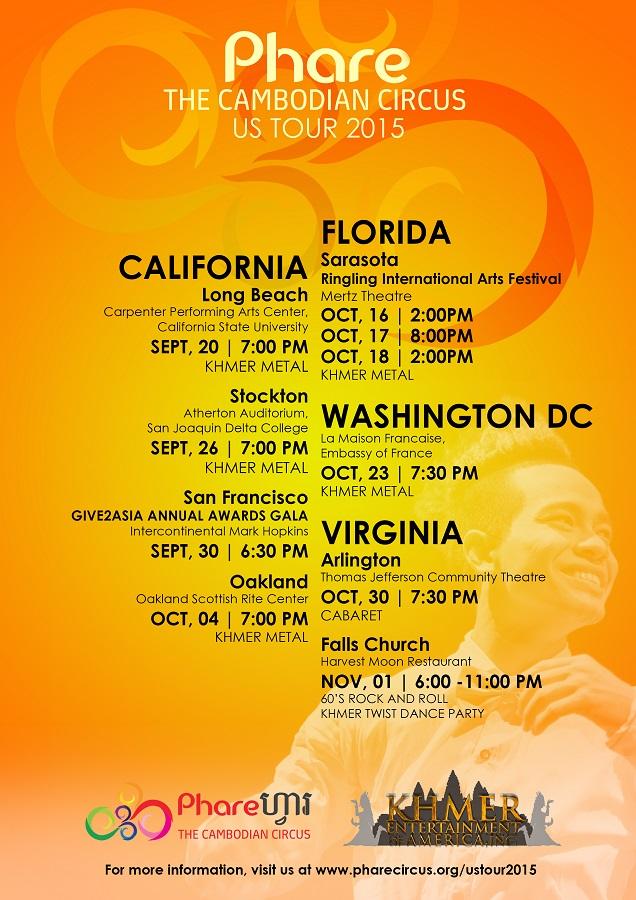Phare US tour dates 2015